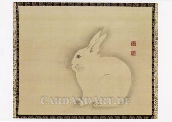 Shonen, Suzuki: Rabbit - Doppelkarte