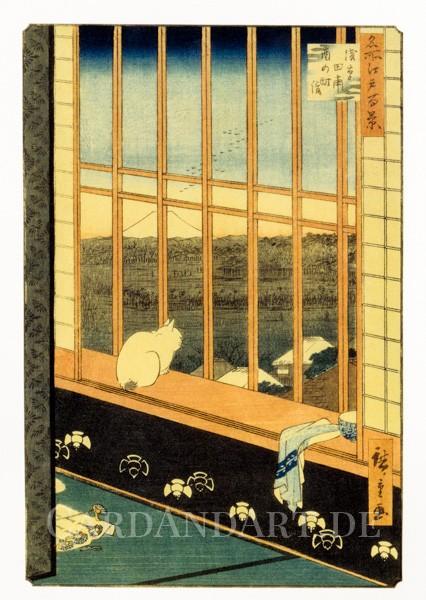 Hiroshige Ichiyusai: Katze am Fenster - Postkarte